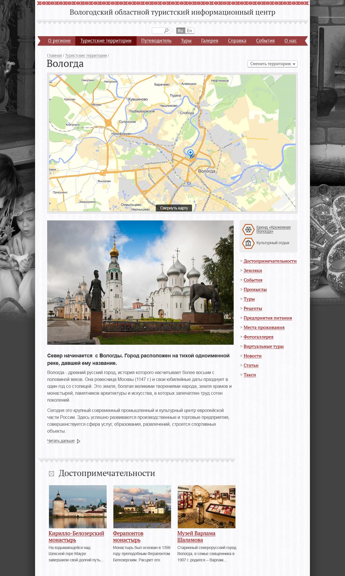 Сайт создание вологда материалы по созданию сайтов