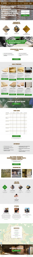 Контакты ип спб дизайн сайтов